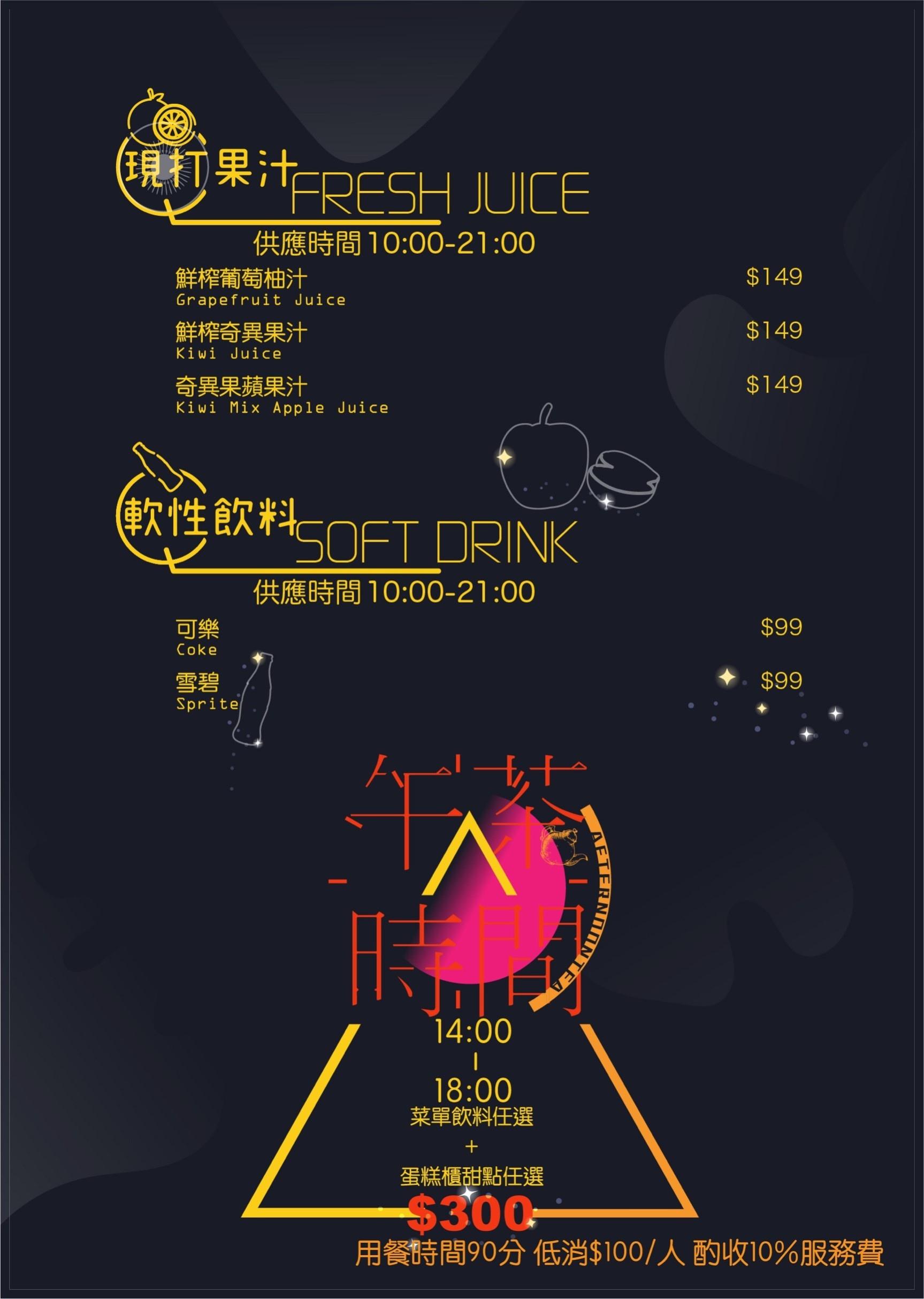 2019第一季菜單 林口店_190325_0001.jpg