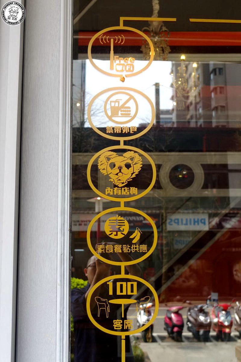 1店家環境7.jpg