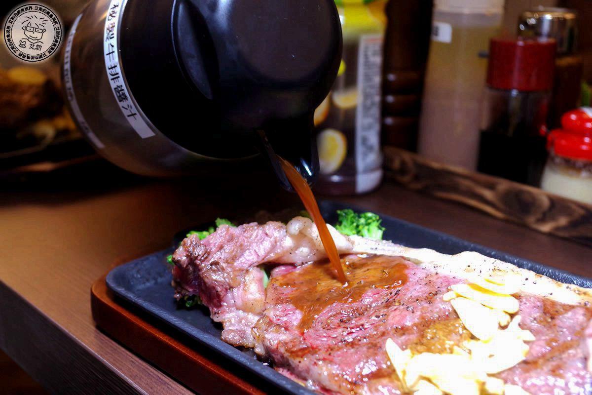2F1日本國產沙朗牛排6.jpg