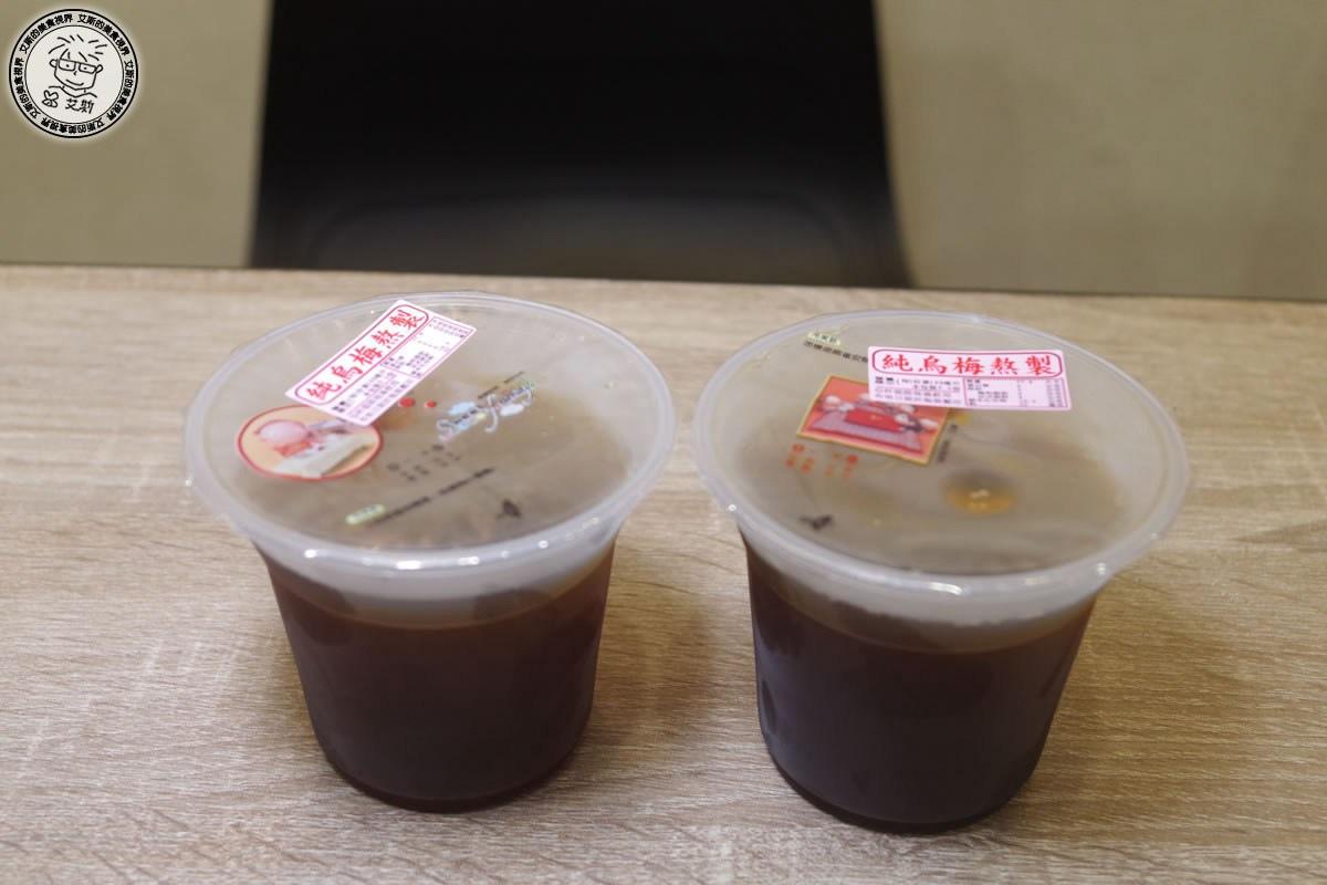 9烏梅汁.jpg