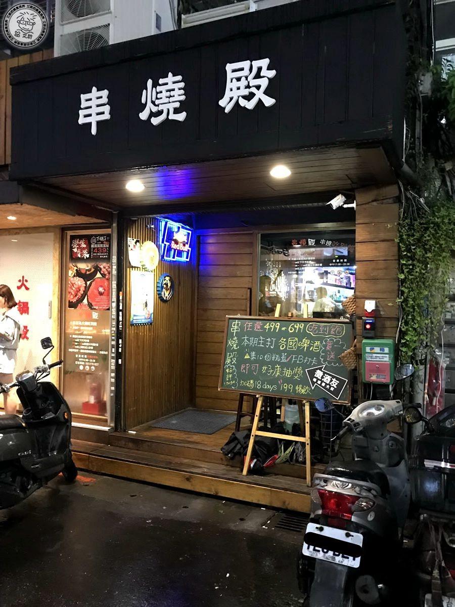 1店家環境1.jpg