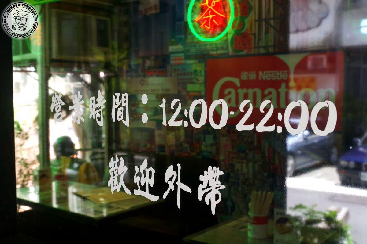 1店家環境3.jpg