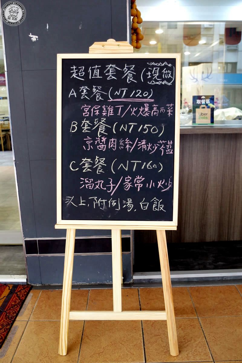 1店家環境2.jpg