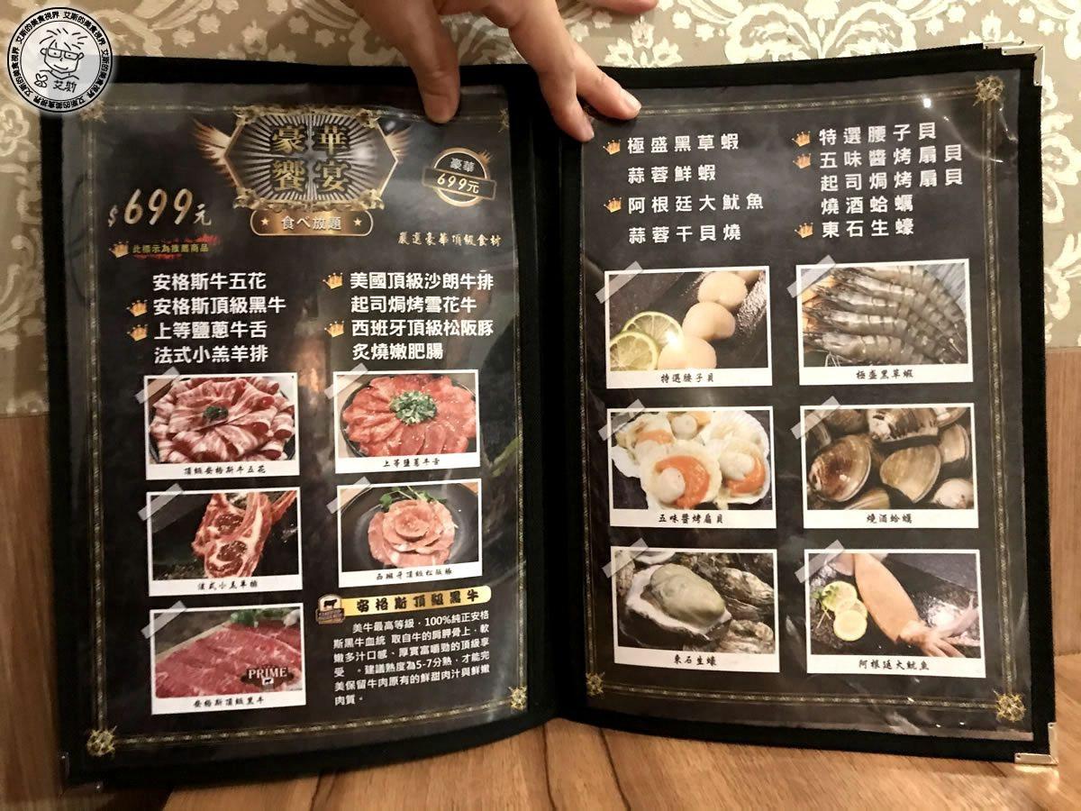 1店家環境10-menu3.jpg