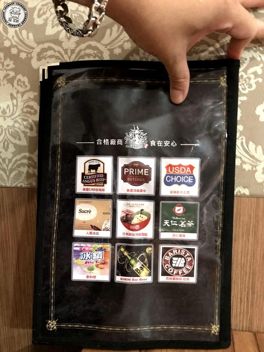 1店家環境10-menu5.jpg