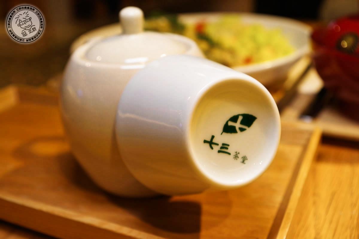 3七三茶堂1