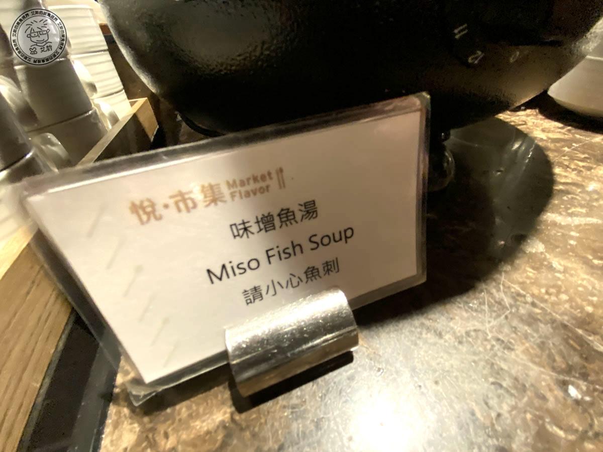 1店家環境2-鹹食區10
