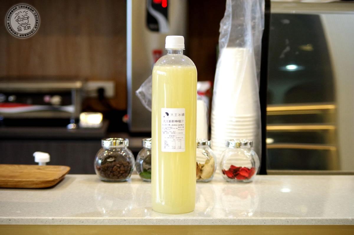 1大王新鮮檸檬汁1
