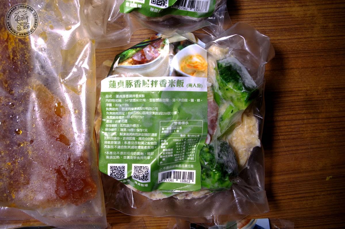 6蓮貞豚香腸拌香米飯(兩人份)1