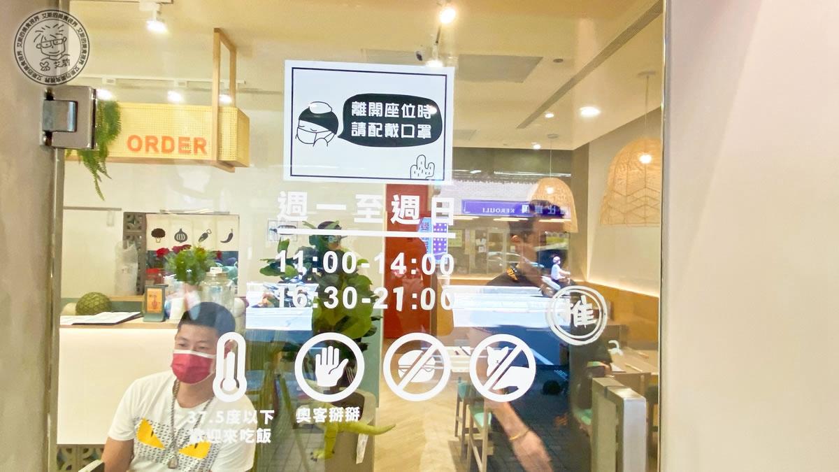 1店家環境4